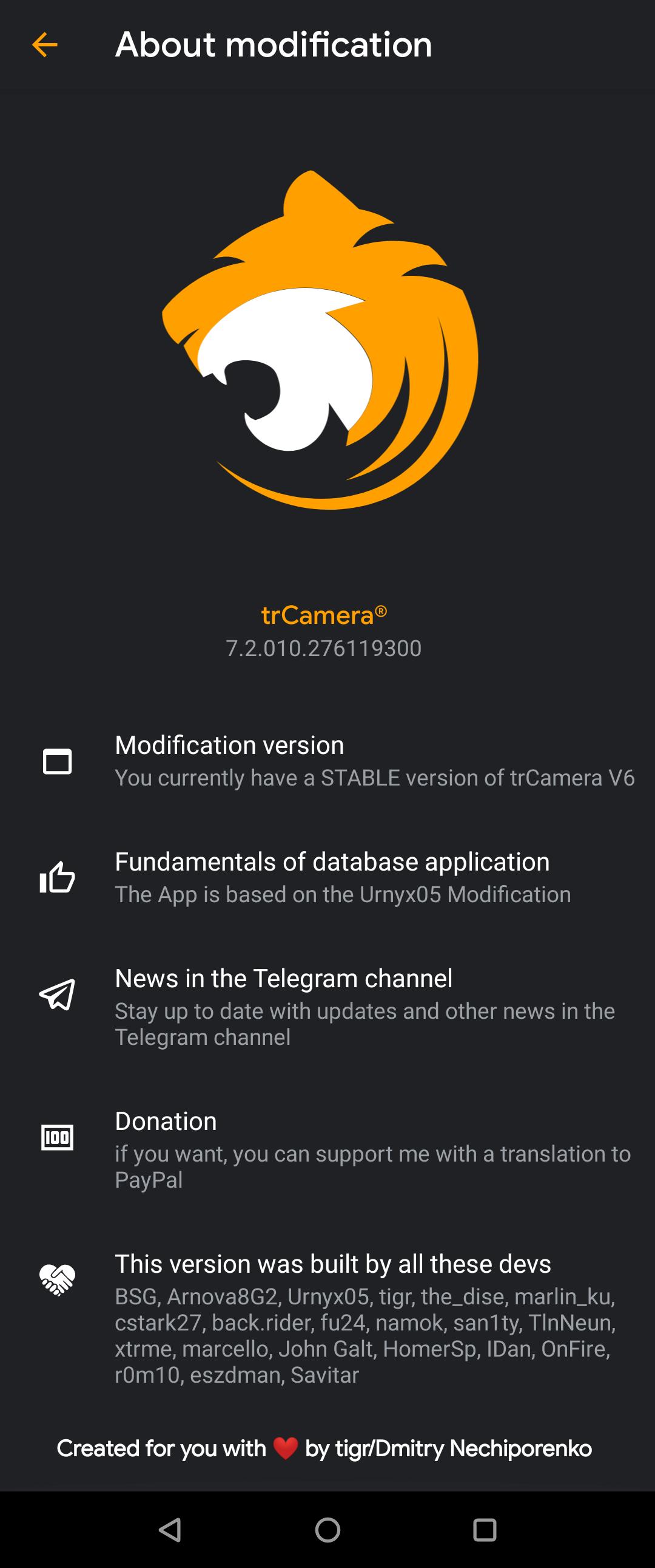 trCamera_V6