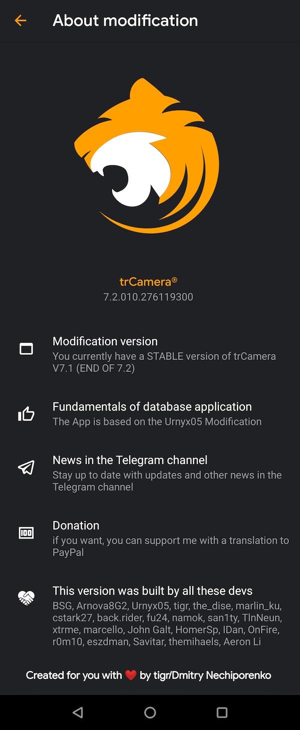 trCamera_V7.1 (about)