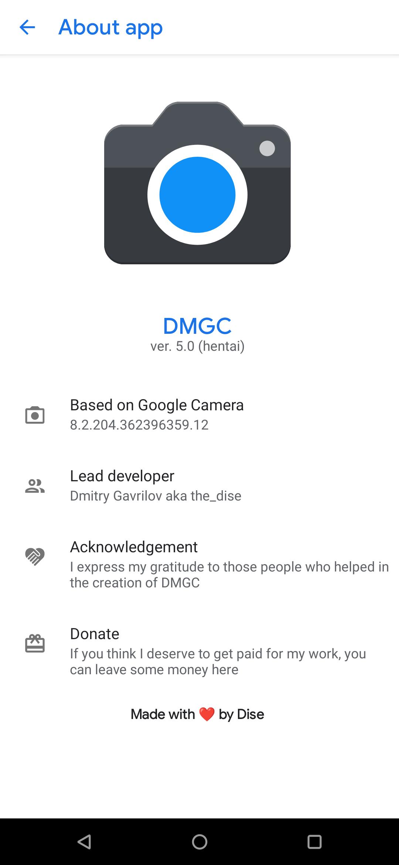 DMGC_8.2.204_ver.5.0.apk